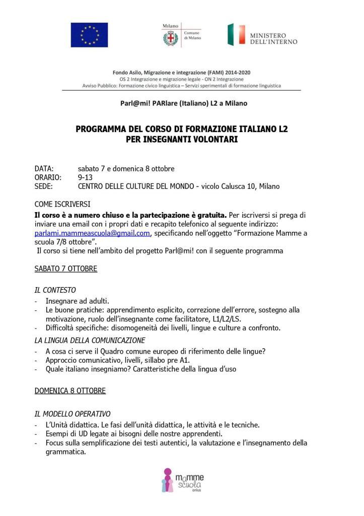ProgrammaFormazioneParlami